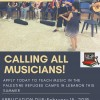 Reminder ~ Calling all Musicians: Apply to Teach Music to Refugee-Youth in the Camps of Lebanon this Summer! [Deadline: Feb 8]